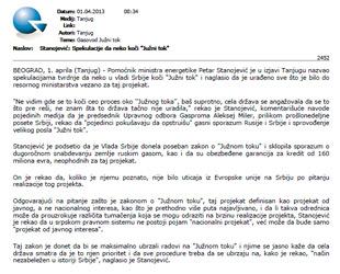 zastita-podataka-novosti-ppregled